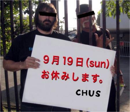 oyasumi19.jpg