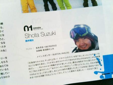 shota_1.jpg