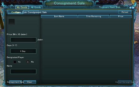 Consigment Sale