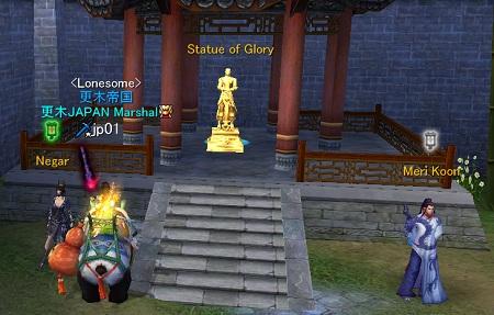 Statue of Glory