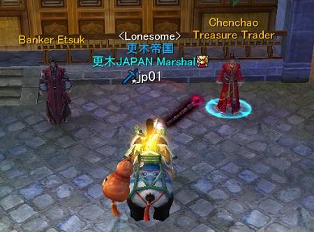Chenchao.jpg