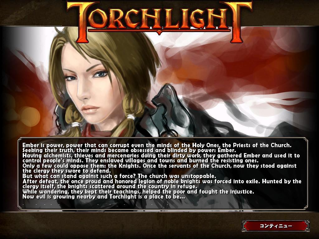 TorchLight,トーチライト,MOD,LadyKnight,OP