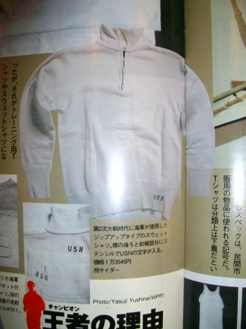 モノマガジン 004