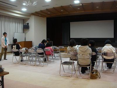 新庄村ふれあいセンター
