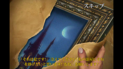 th_写真 2013-12-18 0 56 52