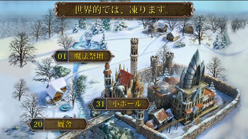 写真 2013-12-18 0 42 11th_