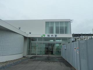 wakka-P1040796.jpg