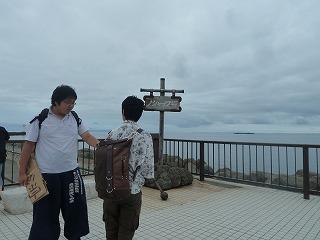 wakka-P1040801.jpg
