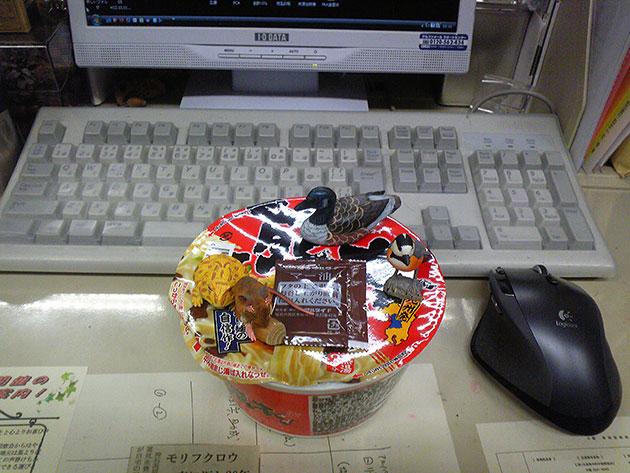 20101207zangyo01.jpg
