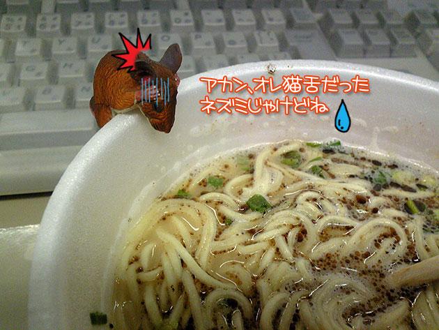 20101207zangyo02.jpg