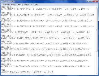poke_convert_20120217002702.jpg