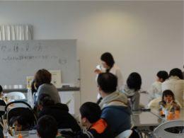 科学の種の見つけ方講座6
