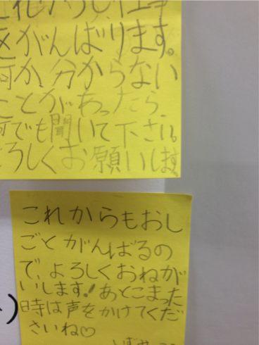 IMG_0827(変換後)