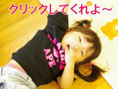0004_20110909073731.jpg