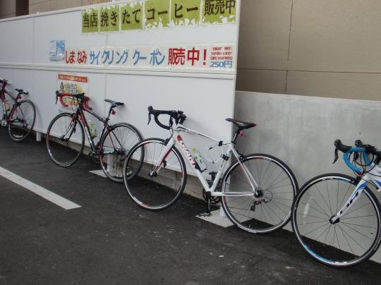 サイクリングクーポン
