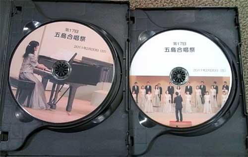 第17回合唱祭DVD