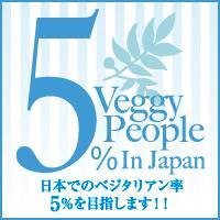 Veggy People  5%  In Japan