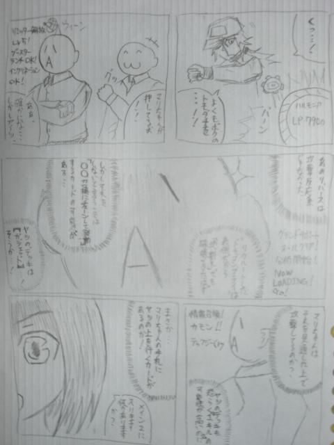 24_20110320232237.jpg