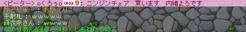 4:ss 2014-04-08 21-34-33-333