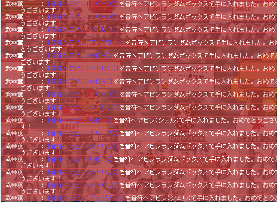 110608_232640.png