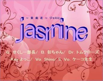 20100703 茉莉花 profile