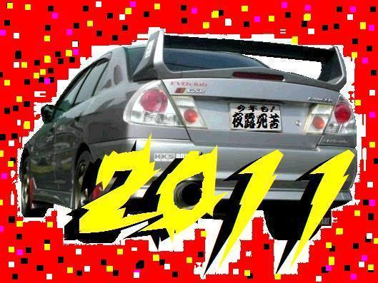 2011ランエボ賀正