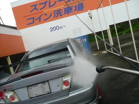 洗車(4)
