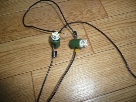 T10改LED