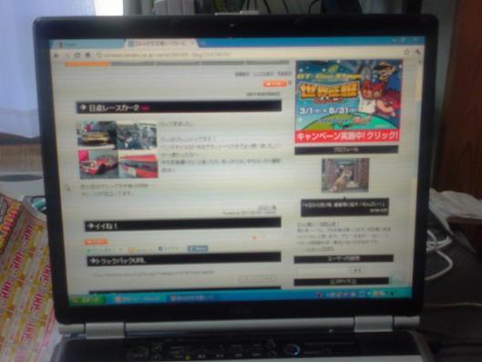 【みんカラ】チャリ職人さん ブログ