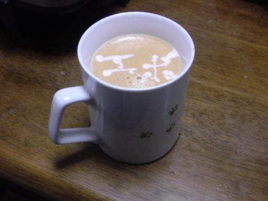 エボコーヒー