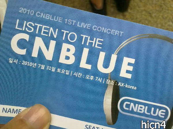 LISTEN TO THE CNBLUE⑤