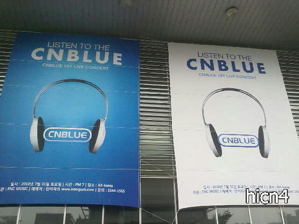 LISTEN TO THE CNBLUE③