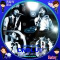 LISTEN TO THE CNBLUE ラベル