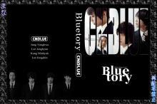Bluetory-黒