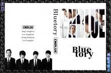 bluetory-白