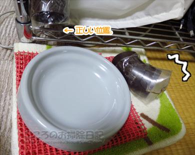 LUSMOribu006-11-2012.jpg
