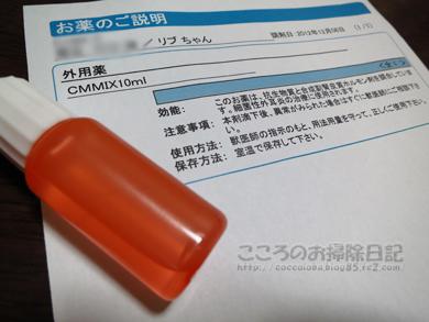 byouinribu001-12-2012.jpg