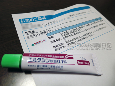 byouinribu004-11-2012.jpg