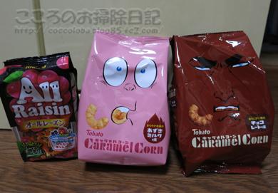 caramelcorn001-2012.jpg