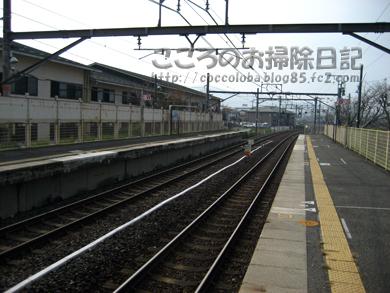 eki-2011.jpg