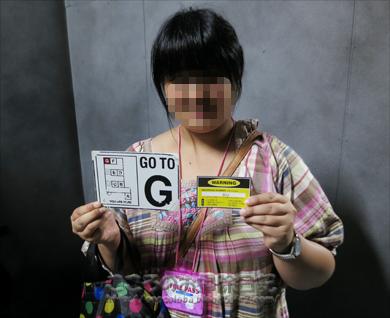 fujikyu007-2012.jpg