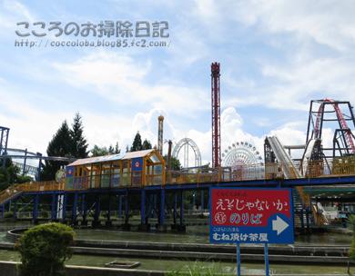 fujikyu014-2012.jpg