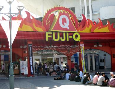 fujikyu018-2012.jpg