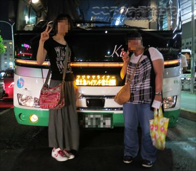 fujikyu019-2012.jpg