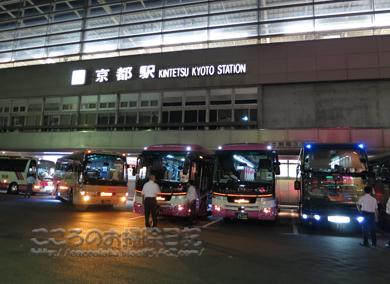 fujikyu020-2012.jpg