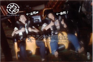 fujikyu025-2012.jpg