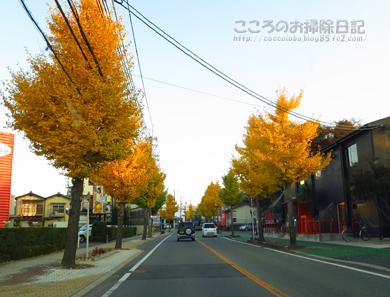 fukei003-11-2012.jpg