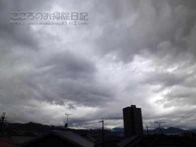 fukei004-11-2012.jpg