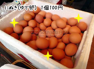 fukei008-11-2012.jpg