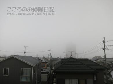 fukei011-10-2012.jpg